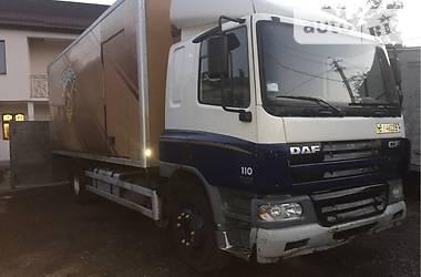 Ціни DAF Вантажівка