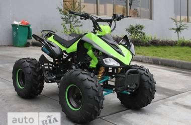 Hamer ATV  2016