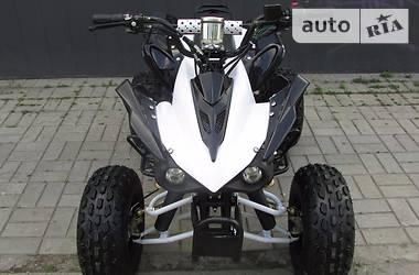 Hamer ATV E-MAX 1000 PRO 2016