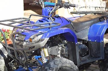 Hamer ATV  2014
