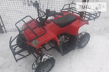 Hamer ATV 70 2014