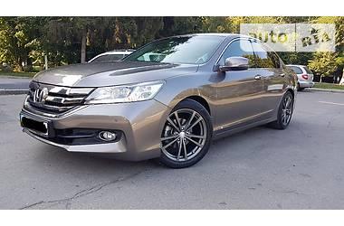 Honda Accord Executive  2015