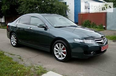 Honda Accord Executive Full 2007