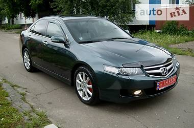 Honda Accord Executive Full 2007