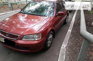 Honda Civic MB2 1997