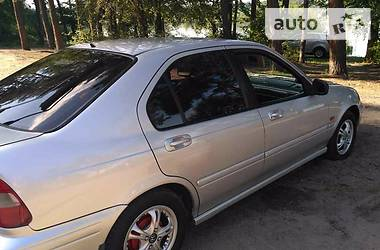 Honda Civic  2000