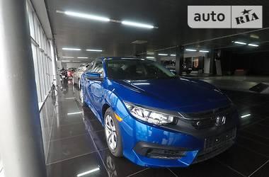 Honda Civic Basic 2016
