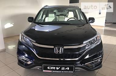 Honda CR-V Executive 2016