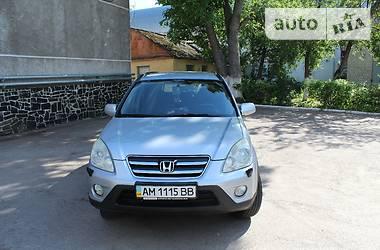 Honda CR-V 2.0i 2005