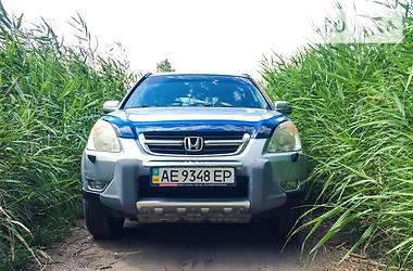Honda CR-V 2.0i 2002