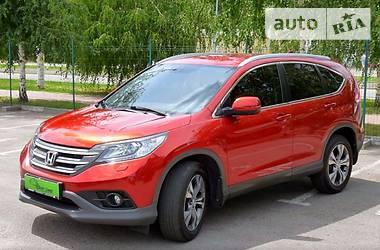 Honda CR-V 2.0 Sport 2013