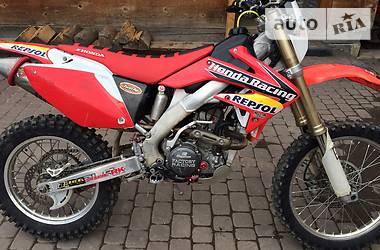 Honda CRF  2005