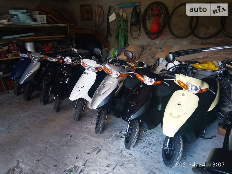 Honda Dio AF 57