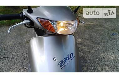 Honda Dio 34 2002