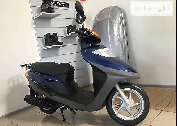 Honda Fizy