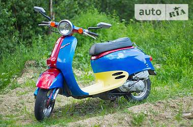 Honda Giorno 80cc KOSO 1992