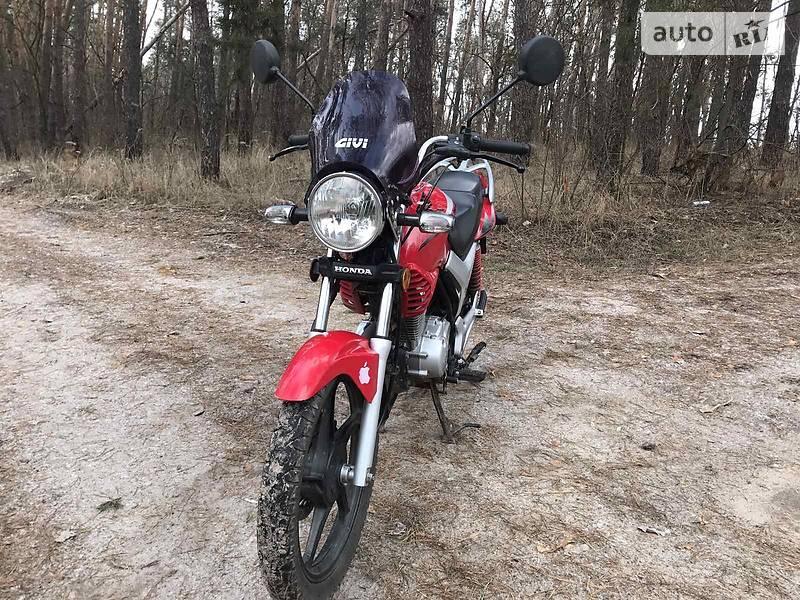 Honda GLH 125