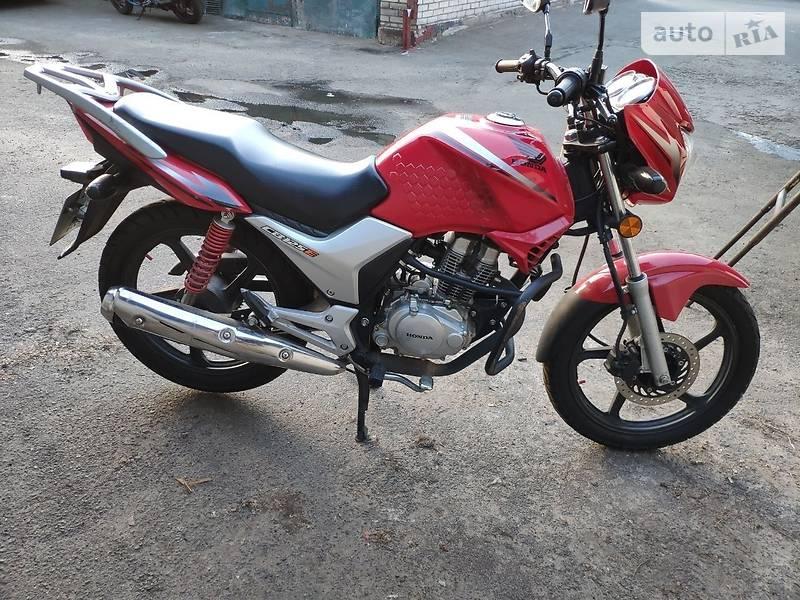 Honda GLH 125SHC