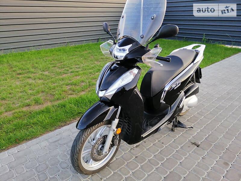 Honda HS