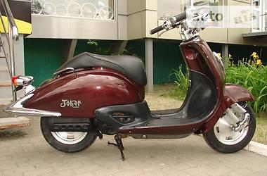 Honda Joker 50 2005