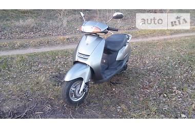 Honda Lead  2000