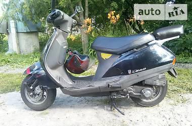 Honda Lead  1996