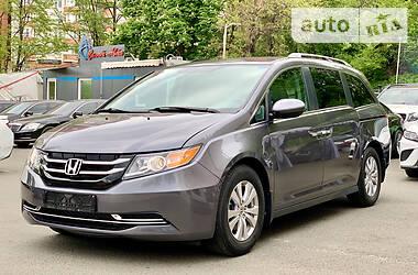 Honda Odyssey Canada 2014