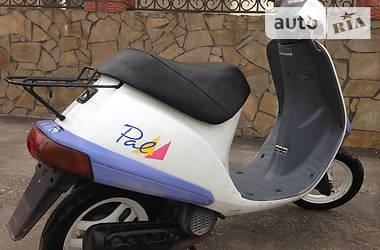 Honda Pal  2000