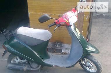 Honda Pal  1987