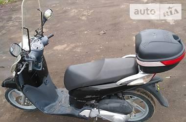 Honda SH  1996