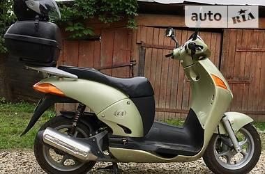Honda SH @125 2001