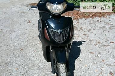 Honda SH 150 2005