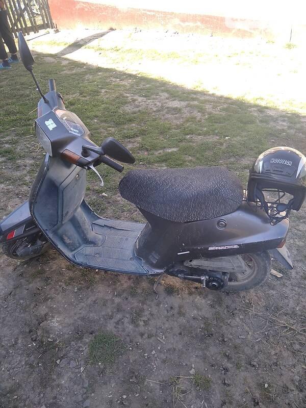 Honda SK 50