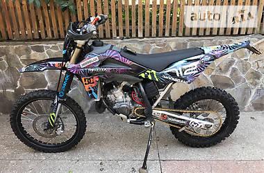 Husqvarna SM 125 S  2007