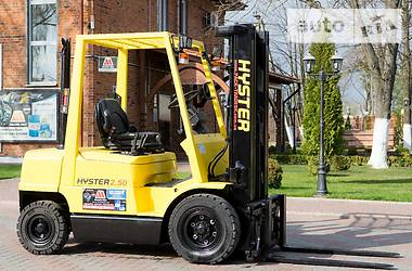 Hyster H  2000