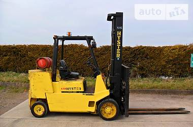 Hyster S  1999