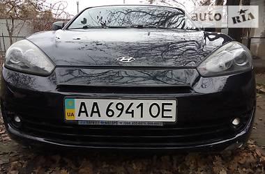 Частные объявления и украине о продаже авто дать объявление о продаже авто по донецкой области
