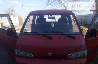 Hyundai H 100 пасс.  1995