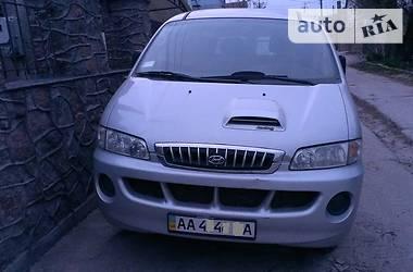 Hyundai H1 груз. 2.5 TD   2006