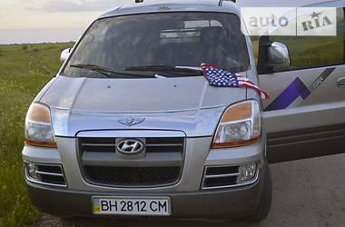 Hyundai H1 груз.  2005