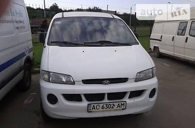 Hyundai H1 пасс.  1999