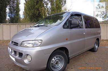Hyundai H1 пасс. Starex 1998