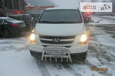 Hyundai H1 пасс. 2009
