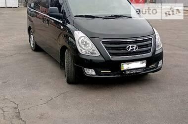 Hyundai H1 пасс.  2014