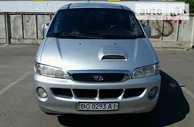 Hyundai H1 пасс.  2007