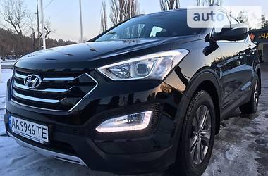 Hyundai Santa FE OFFICIAL 2014