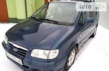 Hyundai trajet 2006 только частные объявления бесплатно разместить объявление в томске