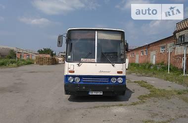 Икарус 256  1990