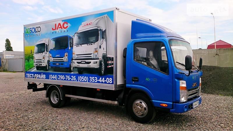 JAC N56 2017 года