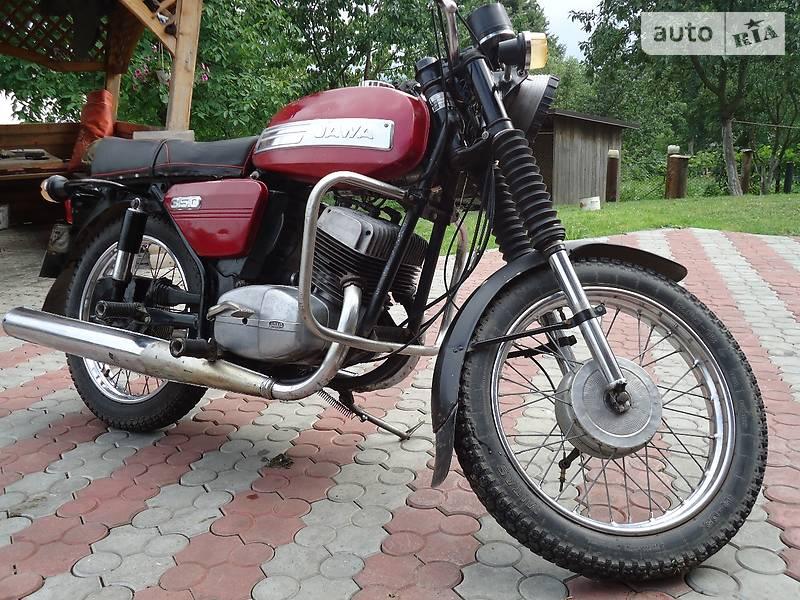 Jawa (ЯВА) 350